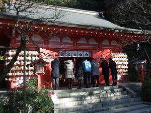 20140119荏柄天神社.jpg