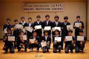 20150224レシテーション②.jpg