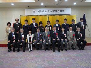 20150312徳太郎②.jpg
