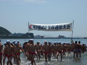 20150506遠泳.jpg