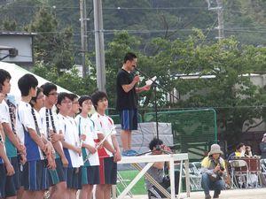 20150520体育祭実行委員.jpg