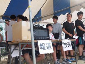 20150520報道・放送.jpg