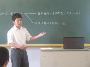 20150616土曜講座③.jpg