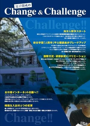 change & Challenge1.jpg