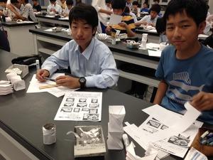 20150711折り紙工学.JPG