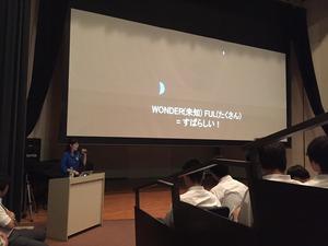 山崎さん3.JPG