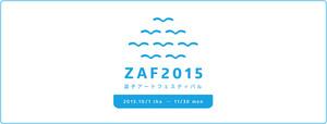20151017アートフェスティバル.jpg
