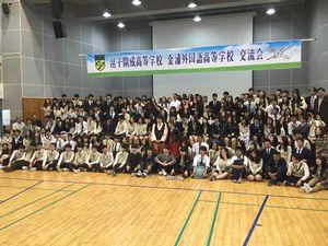 20151110きんぽ交流①.jpg