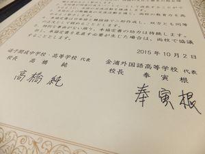 20151110金浦③.jpg