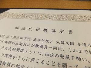 20151110金浦②.jpg