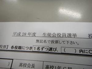 20151216教室③.jpg
