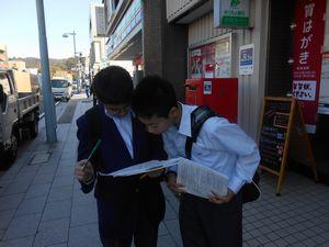 20151225地理②.jpg