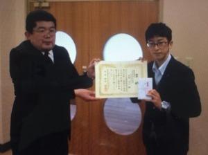 IMG_9579.JPGのサムネイル画像