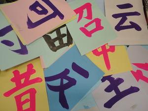 20160422国語.jpg