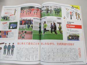 20160423陸部②.jpg