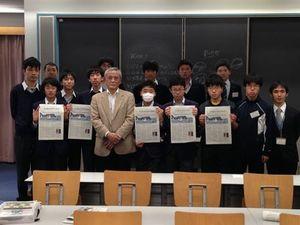 Zushi Kaisei Times完成記念写真掲載用.jpg