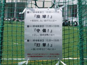 20160507⑦野球部1.jpg