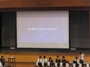 20160509生徒総会 募金.jpg