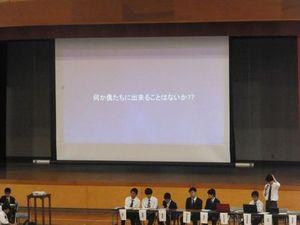 20160514熊本募金②.jpg