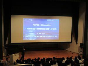 20160628海洋学①.jpg