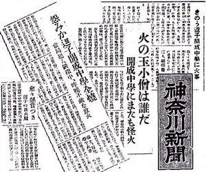 20160706 新聞記事.jpg