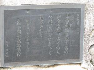 20160811八方尾根⑤.jpg