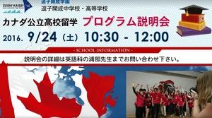 20160909海外.jpg
