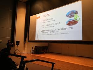 研究旅行発表②沖縄.jpgのサムネイル画像