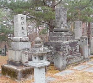 20170111 橋健三墓改.jpg