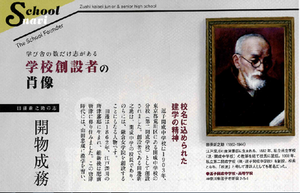 田邊先生sn.png