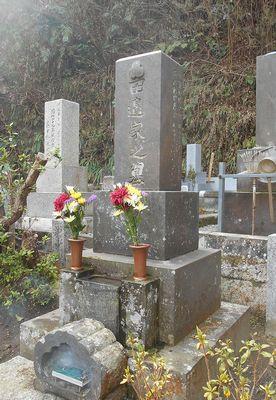 田邊家之墓掲載用.jpg