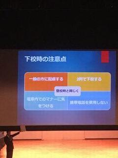 風紀委員pp2.jpg