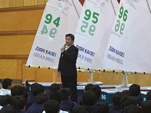 進水式栄先生.JPG