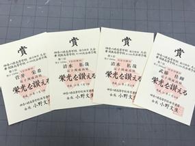 陸上賞状.png