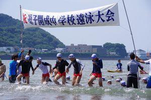 2017遠泳5.jpg