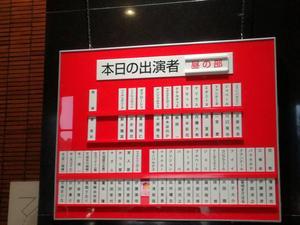 観劇(早川6).jpg