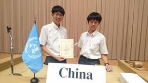 20170827模擬国連①.jpg