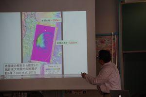 津波シミュレーション1.jpg