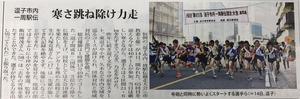 タウンニュース陸上_re.jpg
