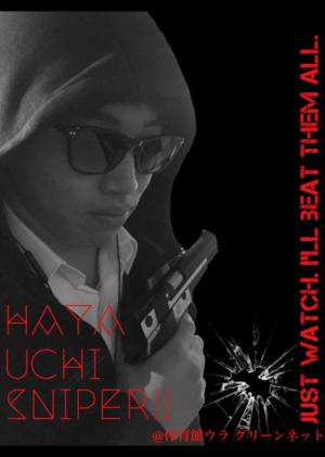 Haya Uchi Sniper!!!.PNG