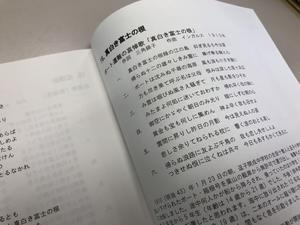 0123ブック.JPG