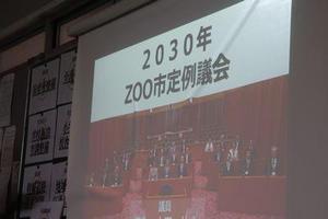 20190316議会.jpg