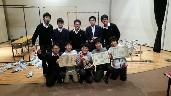 逗子開成演劇部.jpg