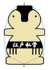 edoshigaku.png