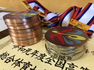 0902メダルいっぱい.JPG