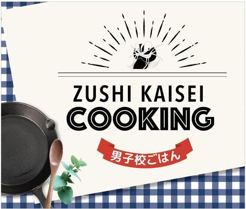 COOKING ロゴ.jpg