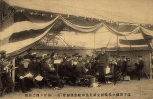 R001 逗子開成中學校創立第七週年紀念運動會(其一)海軍々隊之奏樂.jpg