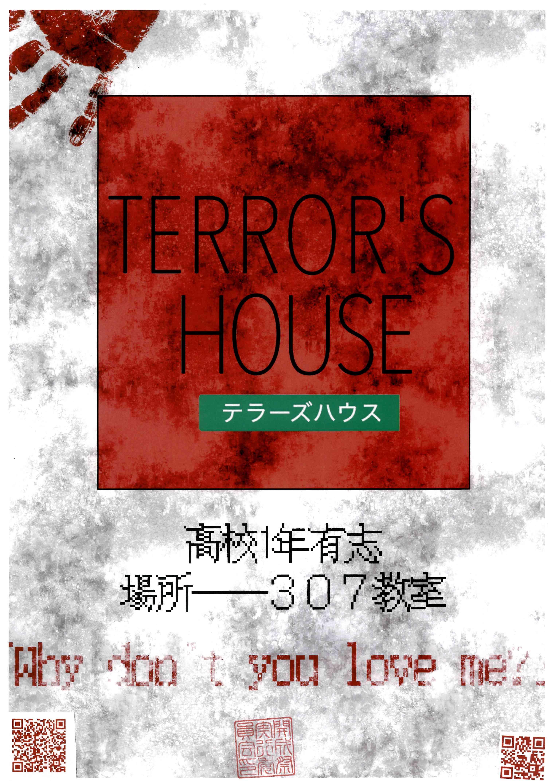http://www.zushi-kaisei.ac.jp/news/b6a0b4f50a2cf4d3fc80e61b7bef3cf10ca85081.jpg