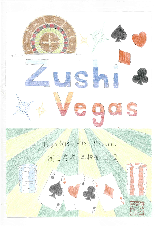 http://www.zushi-kaisei.ac.jp/news/b764fbccb71fd9a67002d4d096462f493f76cdb4.jpg