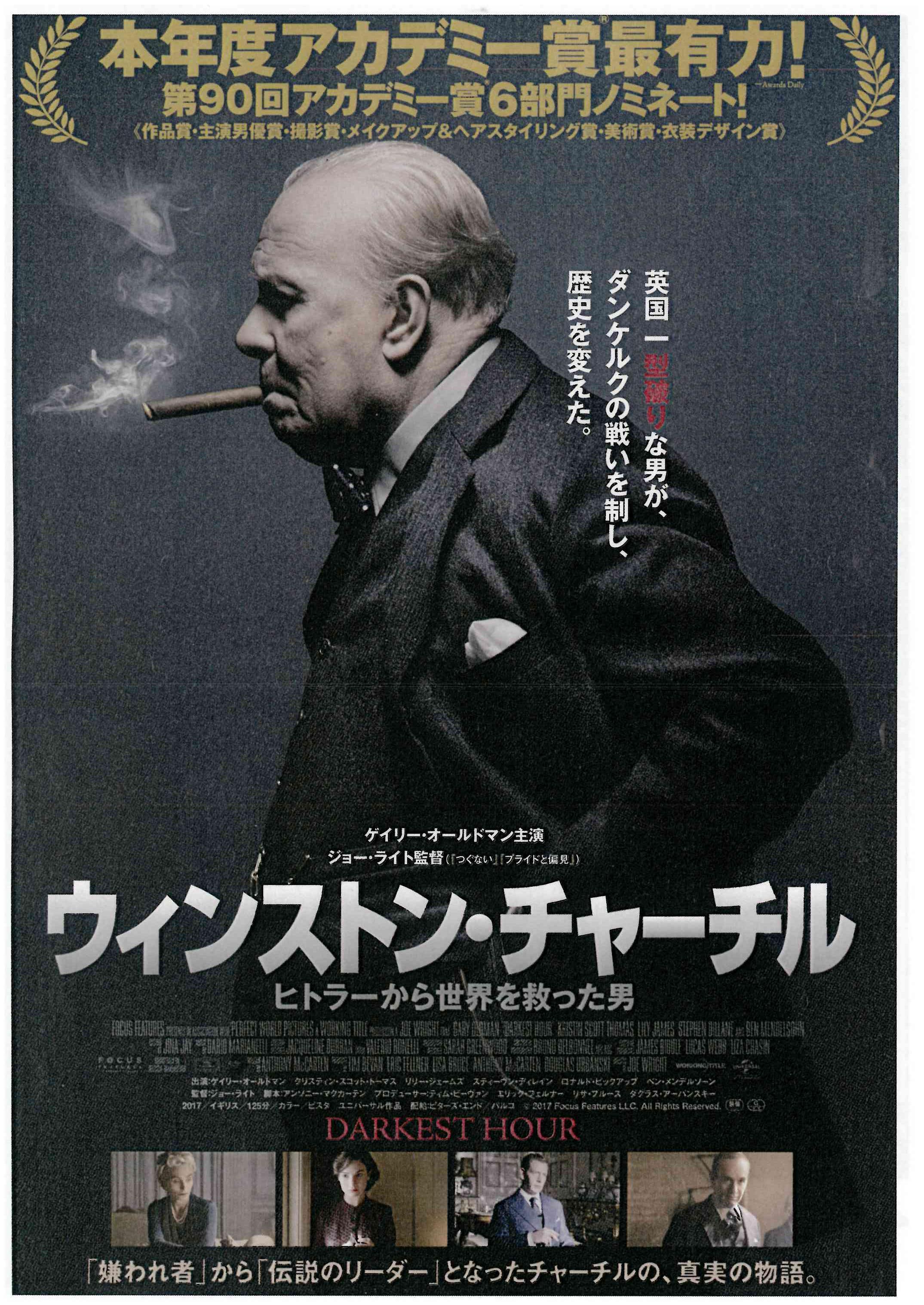 http://www.zushi-kaisei.ac.jp/news/ba8c1b46c0b08df417cfe9138cb4b0552738d69c.jpg